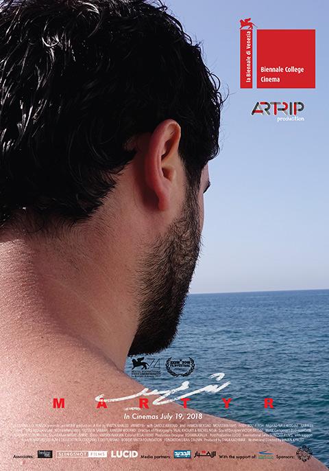 Martyr [Arabic]