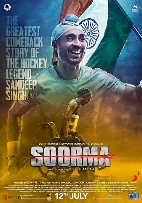 Soorma [Hindi]