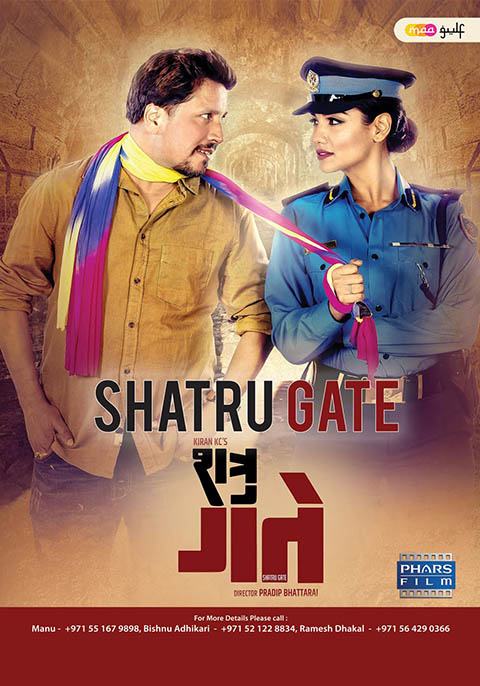 Shatru Gate [Nepali]
