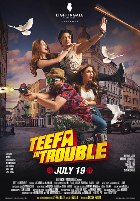 Teefa In Trouble [Urdu]