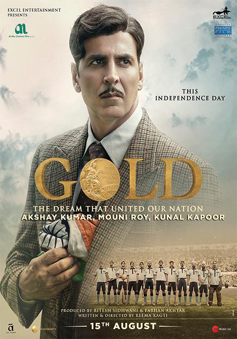 Gold [Hindi]