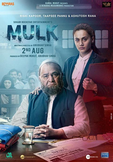 Mulk [Hindi]