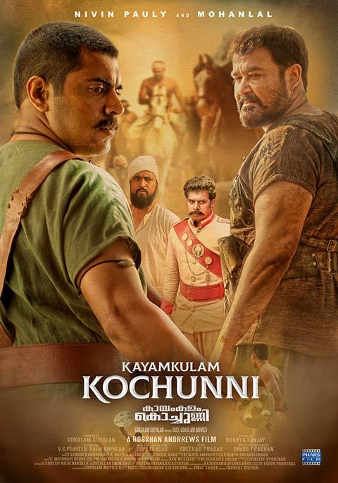 Kayamkulam Kochunni [Malayalam]
