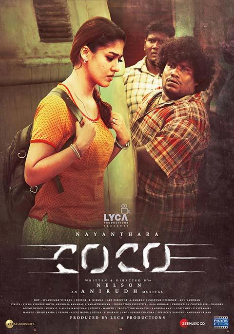 Coco [Tamil]