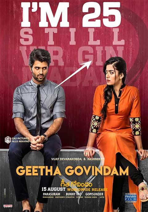 Geetha Govindam [Telugu]