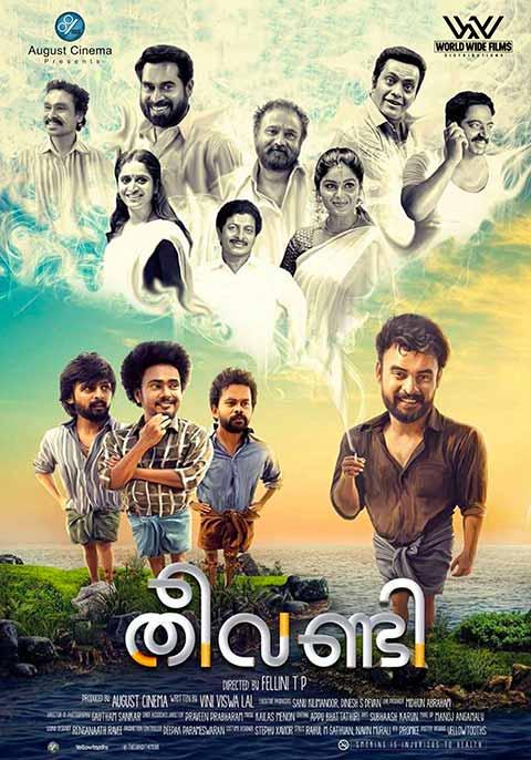 Theevandi [Malayalam]