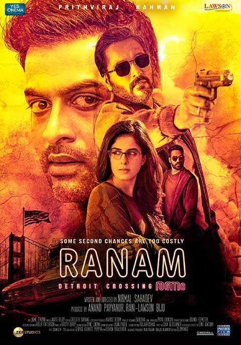 Ranam [Malayam]