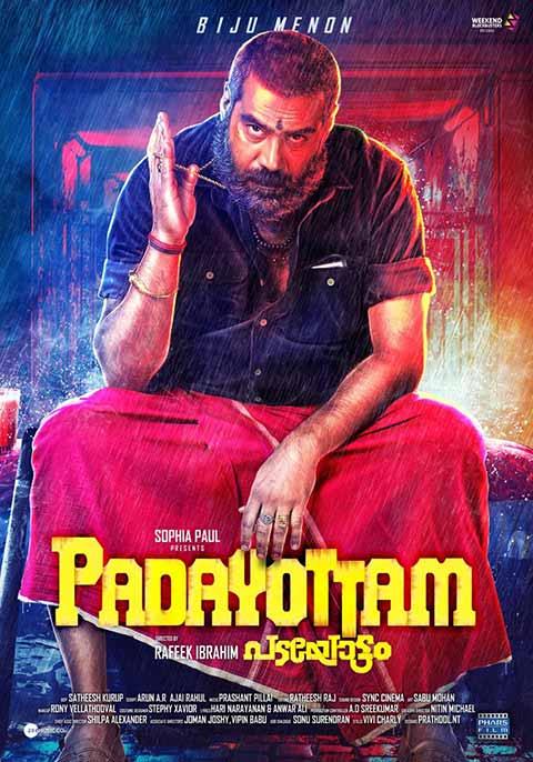 Padayottam [Malayalam]