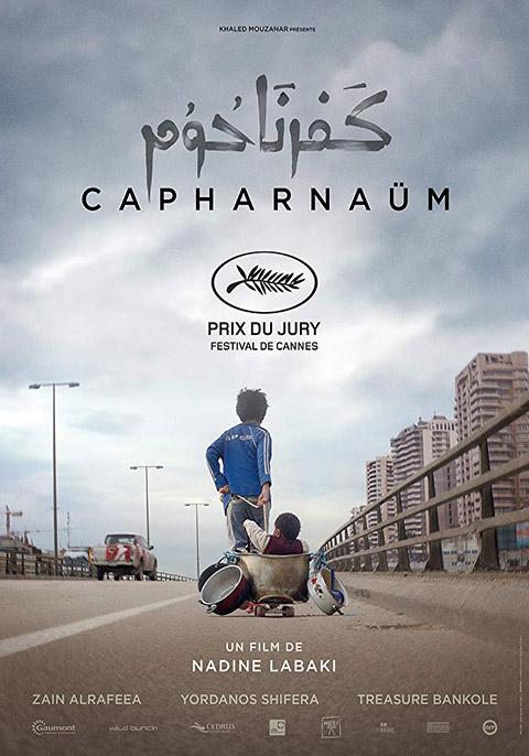 Capharnaum [Arabic]