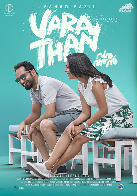 Varathan [Malayalam]