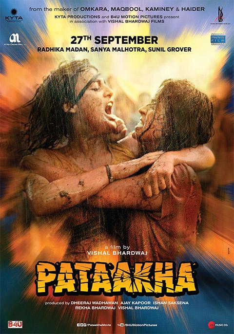 Pataakha [Hindi]
