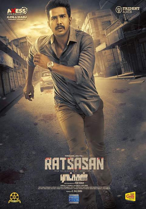 ratsasan tamil movies with english subtitles download