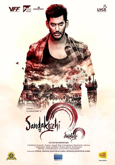 Sandakozhi 2 [Tamil]