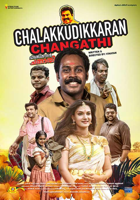 Chalakkudikkaran Changathi [Malayalam]