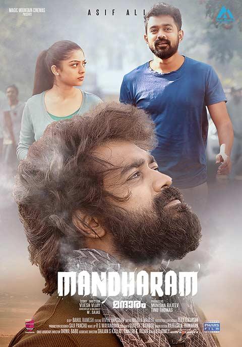 Mandharam [Malayalam]