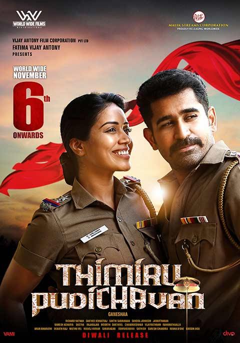 Thimiru Pudichavan [Tamil]
