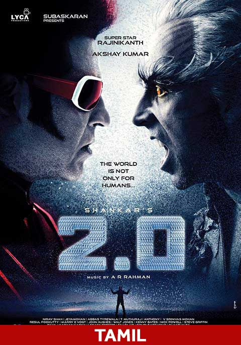 2.0 [Tamil]