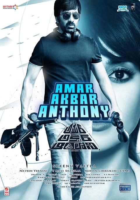 Amar Akbar Anthony [Telugu]