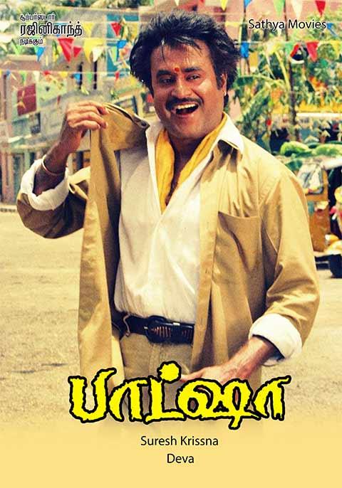 Baashha [Tamil]