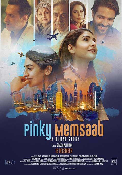 Pinky Memsaab: A Dubai Story