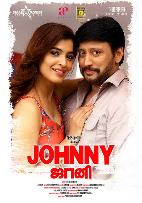 Johnny [Tamil]