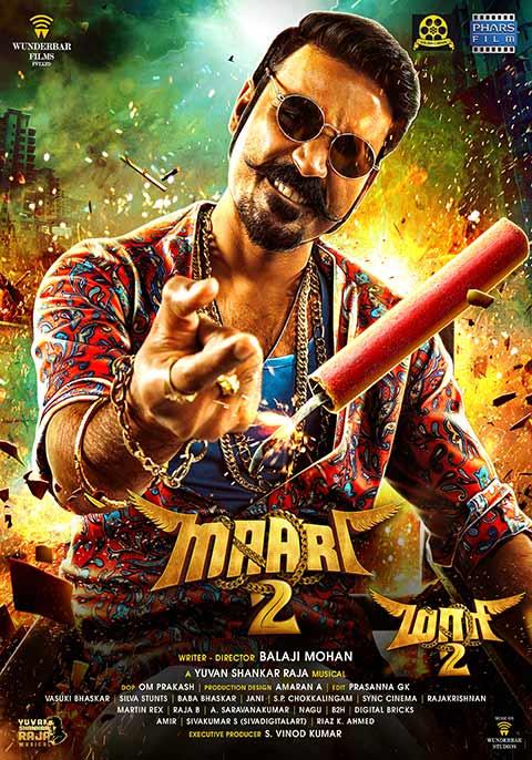 Maari 2 [Tamil]