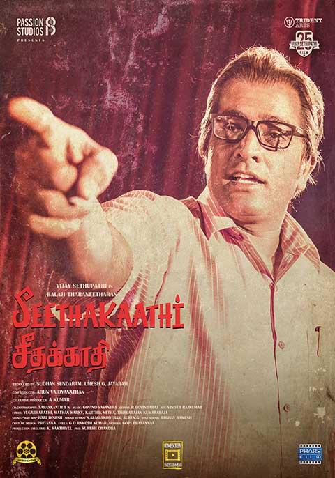 Seethakaathi [Tamil]
