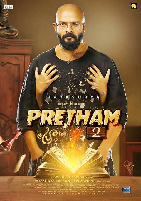 Pretham 2 Now Showing Book Tickets Vox Cinemas Oman