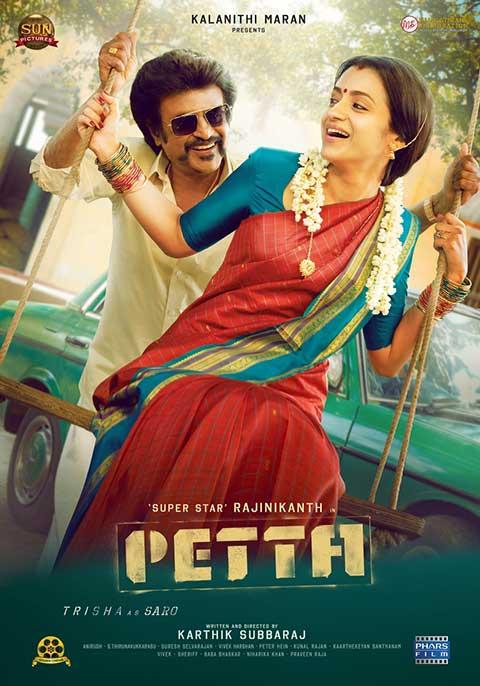 Petta [Tamil]