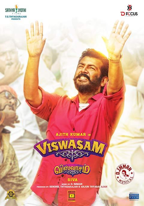 Viswasam [Tamil]