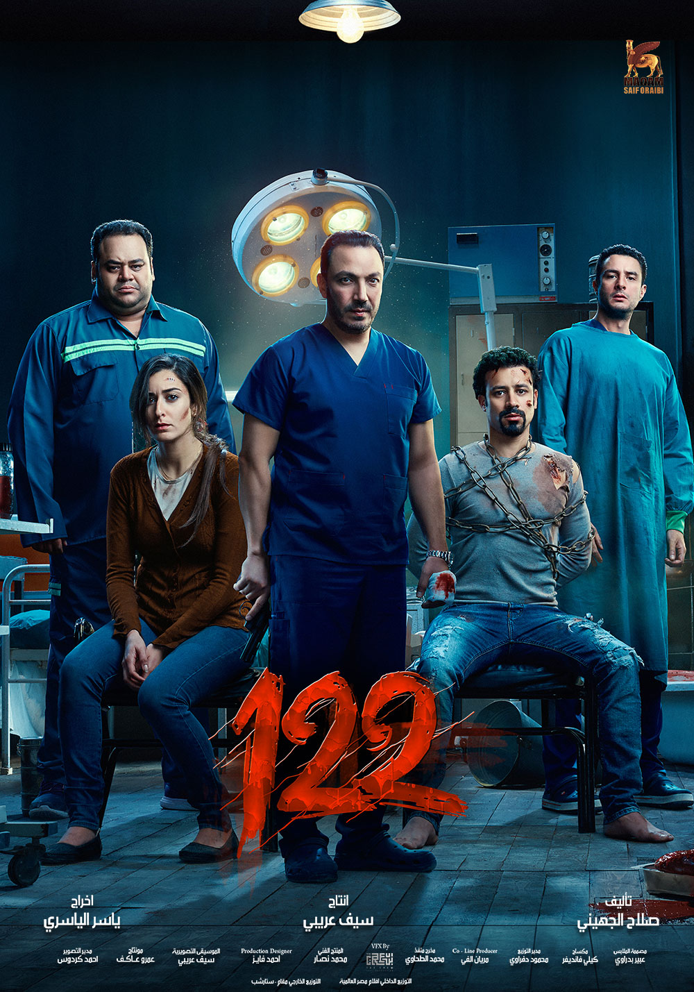 122 (Egyptian) | Now Showing | Book Tickets | VOX Cinemas Oman