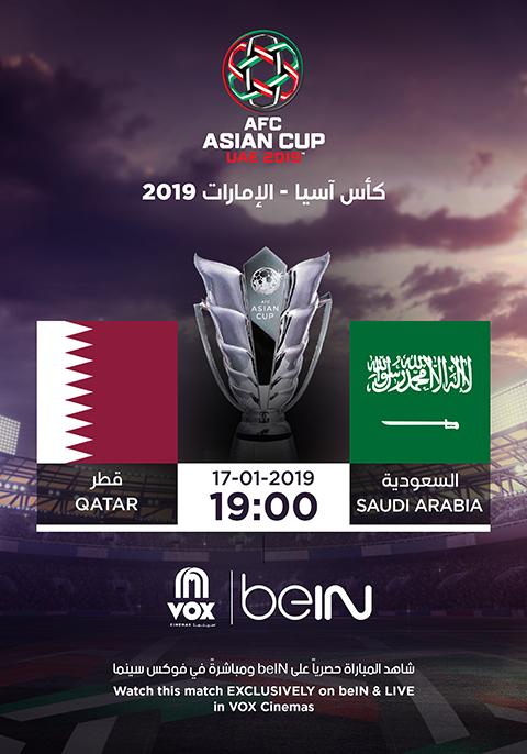 AFC Asian CUP: KSA VS Qatar[Arabic]
