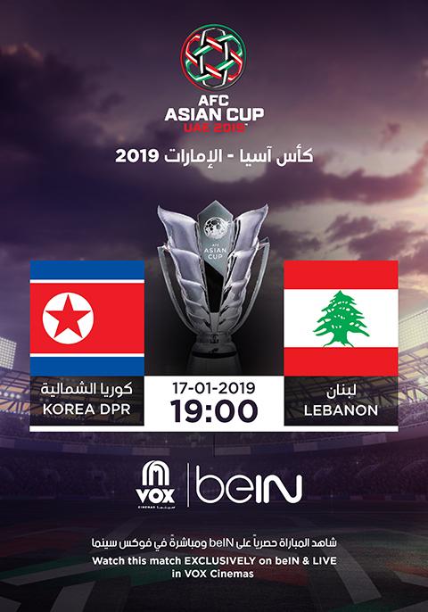 AFC Asian CUP: Lebanon VS Korea [Arabic]