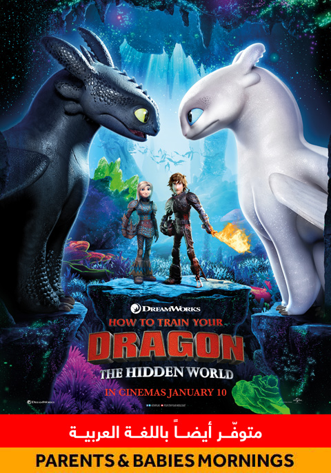 How to Train Your Dragon: Parents & Babies Morning