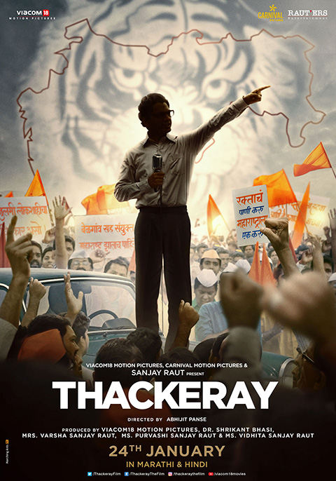Thackeray [Hindi]