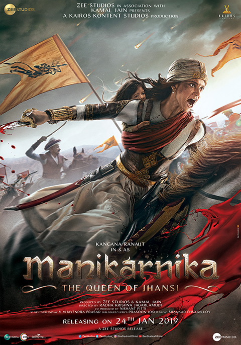 Manikarnika: The Queen of Jhansi [Tamil]