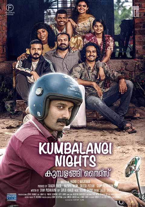 Kumbalangi Nights [Malayalam]