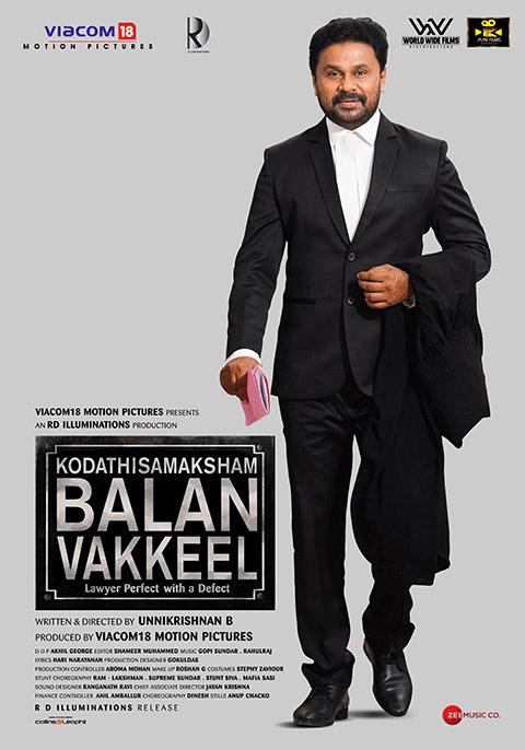Kodathi Samaksham Balan Vakeel [Malayalam]