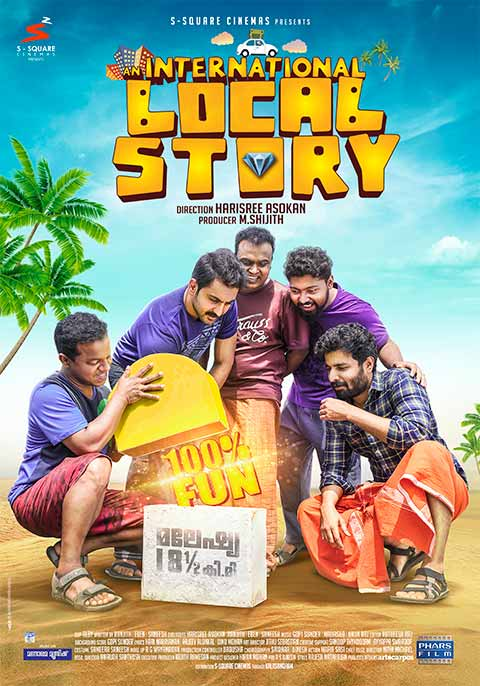 International Local Story | Now Showing | Book Tickets | VOX Cinemas UAE