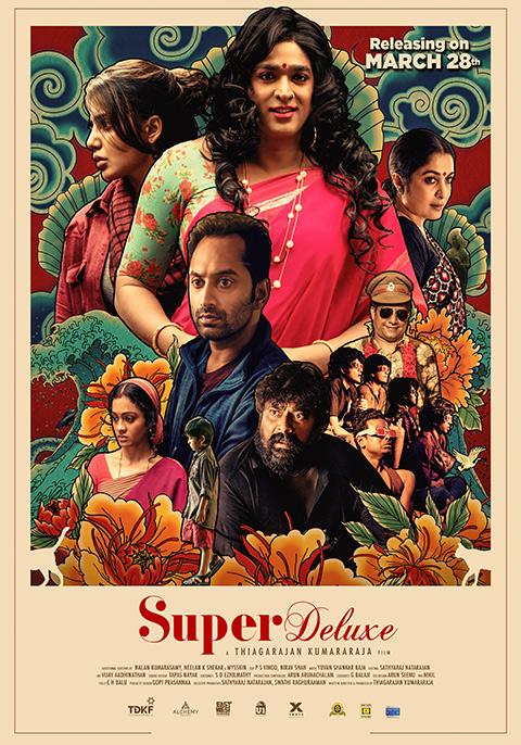 Super Deluxe [Tamil]
