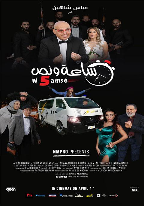 Se3a W Noss W Khamseh [Arabic]