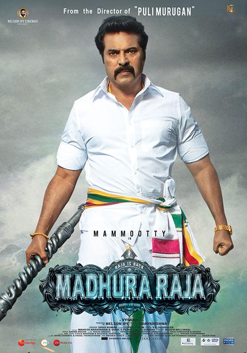 Madhura Raja [Malayalam]