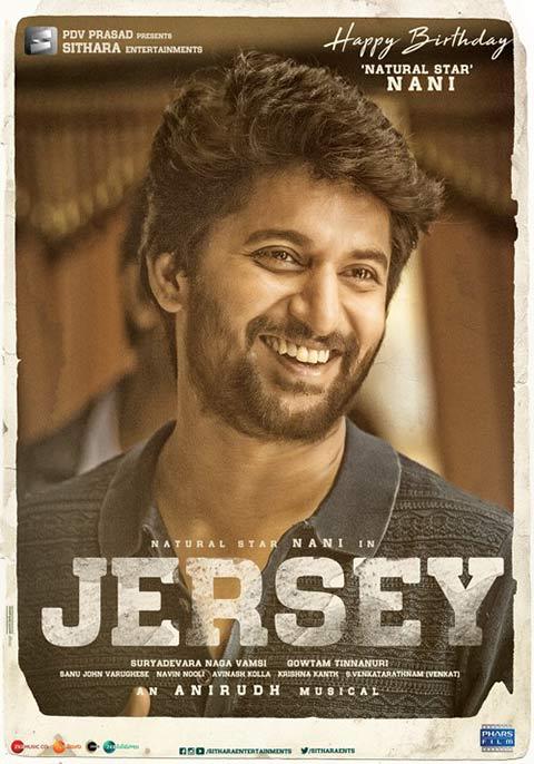 Jersey [Telugu]