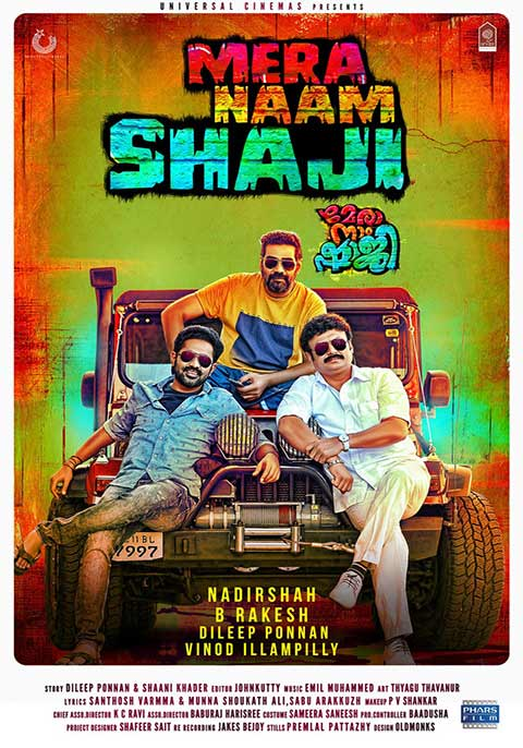 Mera Naam Shaji [Malayalam]