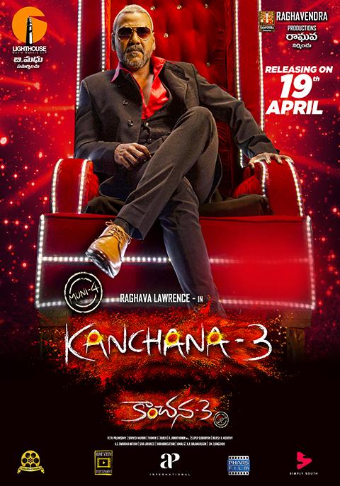 Kanchana 3 [Telugu]