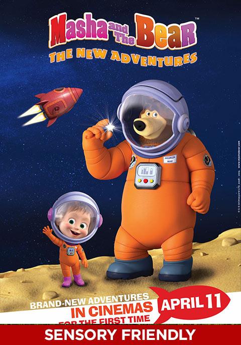 Masha &The Bear:Sensory Friendly Screening