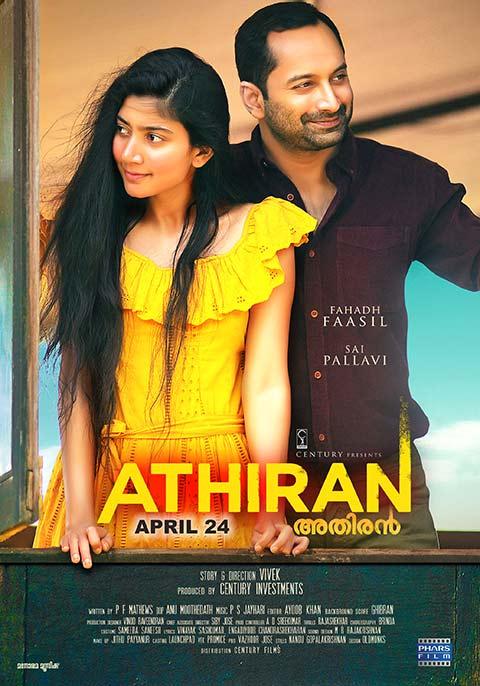 Athiran [Malayalam]