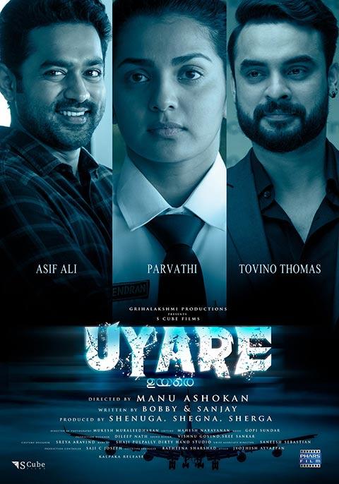 Uyare [ Malayalam]
