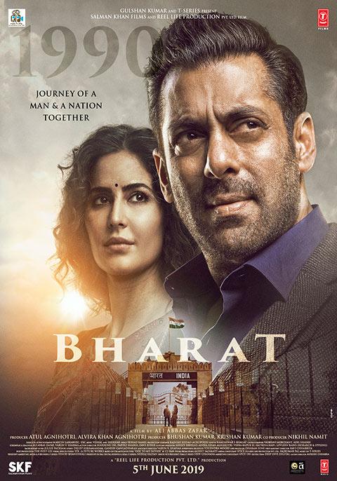 Bharat [Hindi]