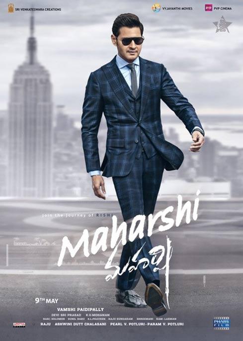 Maharshi [Telugu]